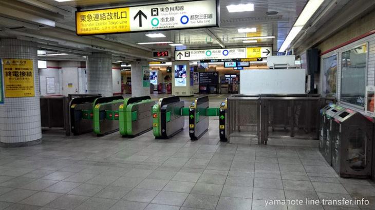 【階段】内回りホームから東急連絡改札口への行き方(目黒駅山手線)