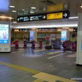 【階段】内回りホームから東京メトロ南北線へ乗り換え(目黒駅山手線)