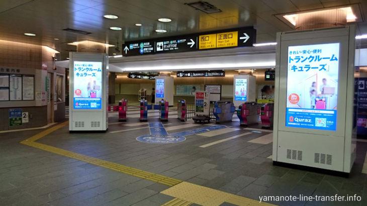 【階段】外回りホームから東京メトロ南北線へ乗り換え(目黒駅山手線)
