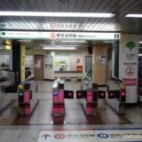 【階段】内回りホームから都営地下鉄浅草線への乗り換え(田町駅山手線)