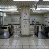 【階段】外回りホームから都営地下鉄三田線への乗り換え(田町駅山手線)