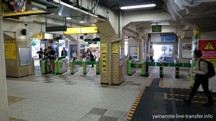 【階段】内回りホームから北口改札への行き方(浜松町駅山手線)