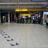 【階段】内回りホームから南口改札への行き方(浜松町駅山手線)
