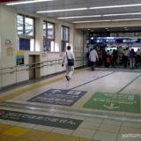 【階段】内回りホームから東京モノレールのりかえ改札への行き方(浜松町駅山手線)