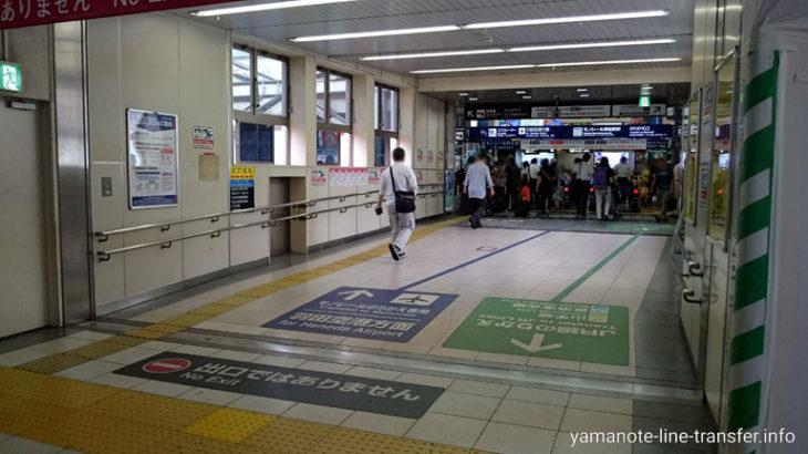 【階段】外回りホームから東京モノレールへの乗り換え(浜松町駅山手線)