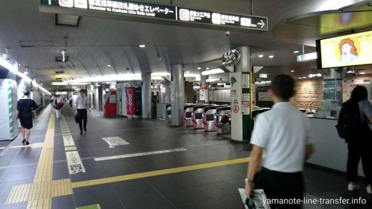 【階段】外回りホームから都営地下鉄大江戸線大門駅への乗り換え(浜松町駅山手線)