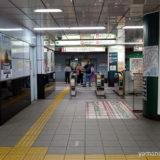 【階段】内回りホームから都営地下鉄浅草線大門駅への乗り換え(浜松町駅山手線)